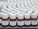 داروی ایرانی درمان پارکینسون رونمایی شد