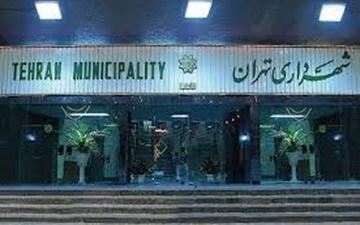 سامانه شفافیت شهرداری تکمیل میشود