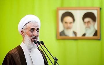 ۳۱ فروردین؛ گزارش نماز جمعه تهران