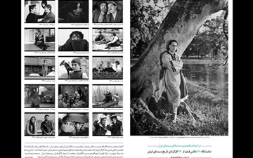 مرور ۱۲۰ سال تاریخ سینمای ایران با ۱۲۰ عکس