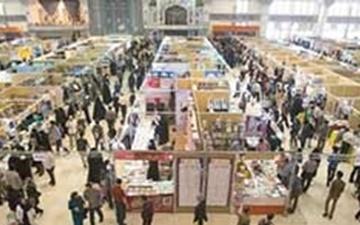 تهران در جشن کتاب