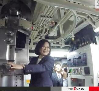 ترامپ اجازه فروش فن آوری نظامی به تایوان را صادر کرد
