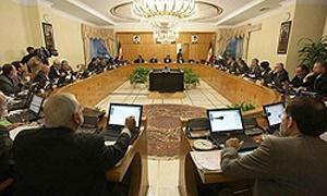 بیانیه ۴۳ وزیر و  معاون دولت های نهم و دهم در انتقاد از احمدی نژاد