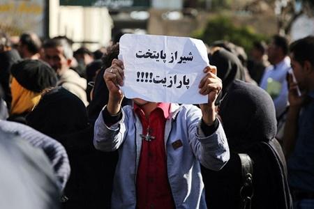 دستور نهاد ریاست جمهوری برای بررسی و توقف ارسال پارازیت در شیراز