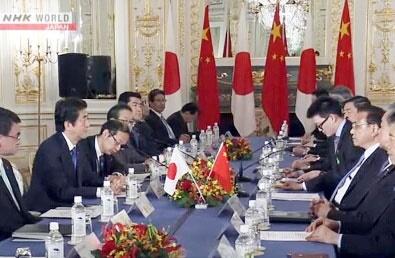 ژاپن و چین همکاری مالی خود را تقویت میکنند