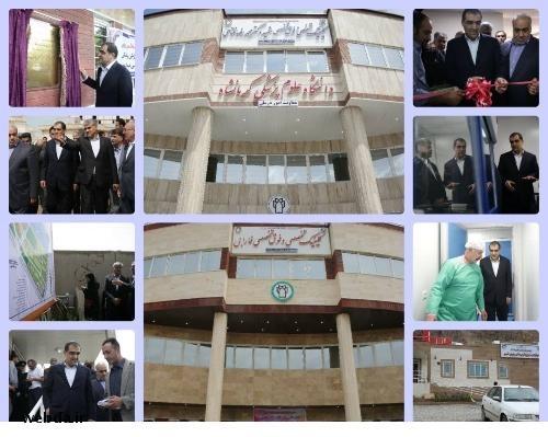 افتتاح طرحهای بهداشتی و درمانی در کرمانشاه