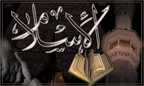 ۲ جوان بهائی به دین اسلام و مذهب تشیع مشرف شدند