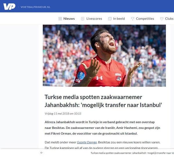 سفر مدیر برنامههای جهانبخش به ترکیه برای مذاکره با بشیکتاش