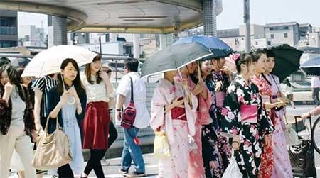 ژاپن کیمونو