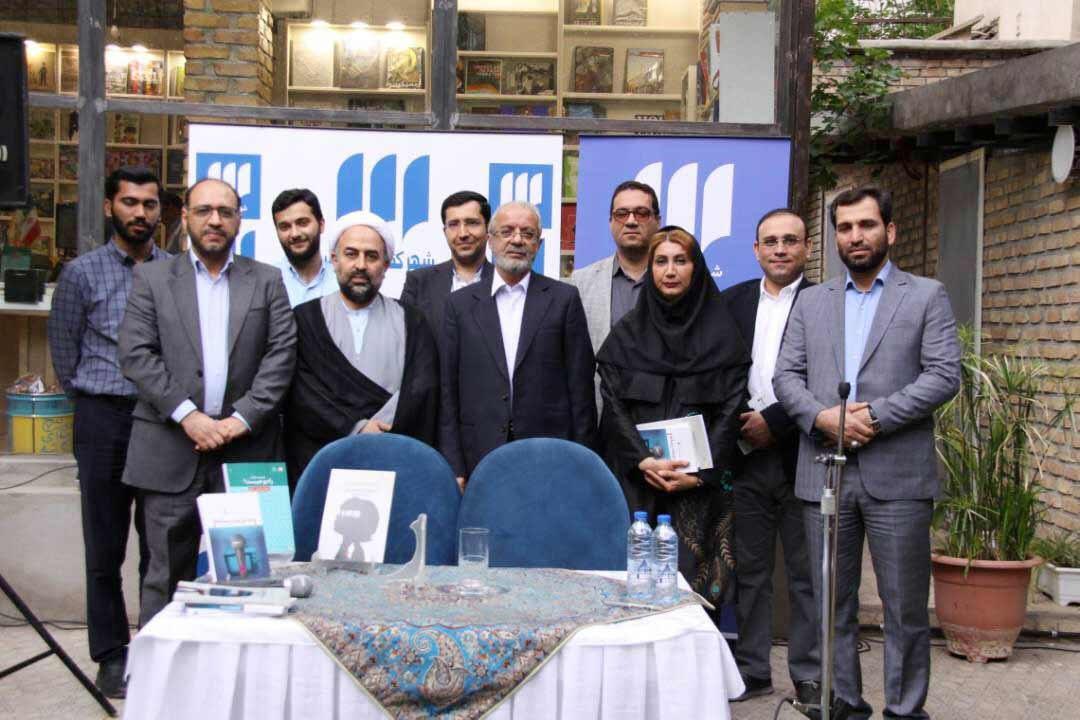 شهر کتاب | دیدار و گفتگو  با دکتر حسن خجسته