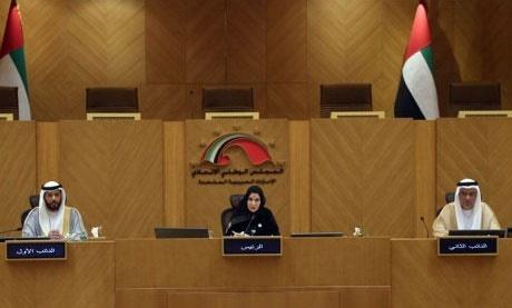تصویب جریمه سنگین برای تخریب محیط زیست در مجلس امارات