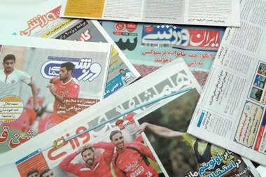 sport daily