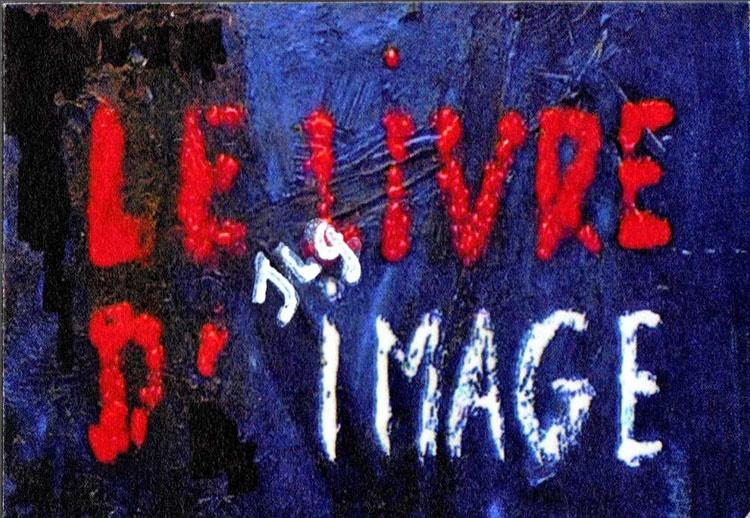 فیلم کتاب تصویر