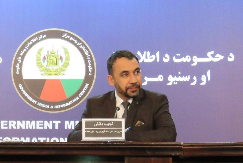 عقب راندن مهاجمان از فراه افغانستان   ادامه جنگ در حومه شهر