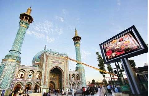 پایتخت، میزبان ماه مبارک رمضان