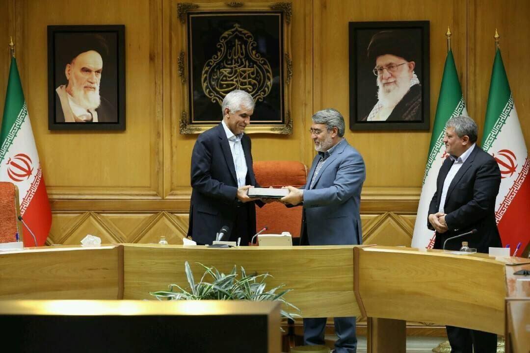 حکم شهردار تهران ابلاغ شد
