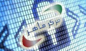هشدار مرکز ماهر برای مقابله با بدافزار ارز دیجیتال