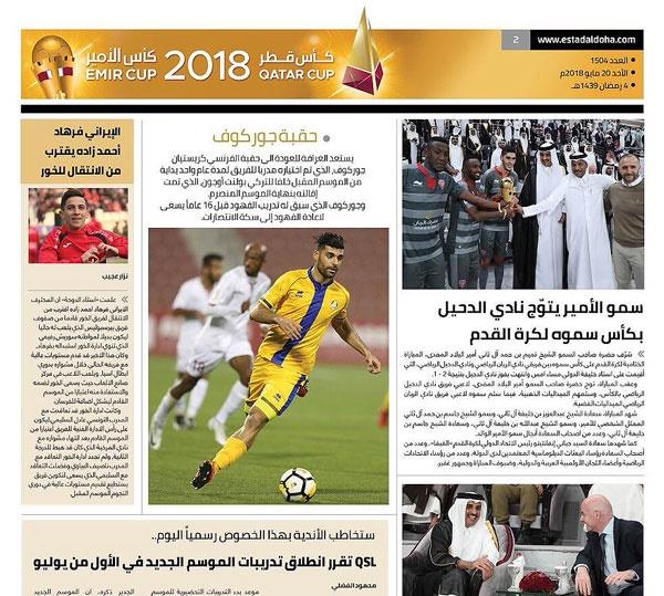 فرشاد احمدزاده جایگزین سروش رفیعی میشود