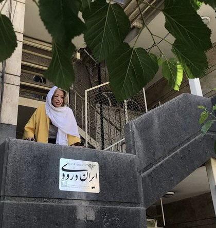 داستان موزه نخستین زن تاریخ نقاشی ایران