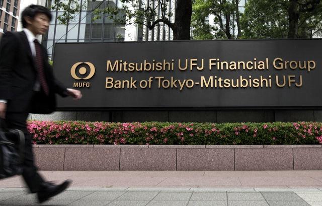 ورود بلاک چین به عرصه بانکداری
