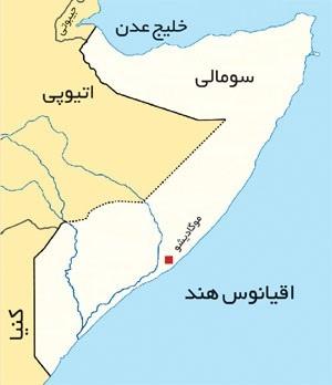 آزادی ۱۷ ملوان ایرانی در سومالی