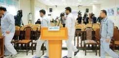 دادگاه حوادث تروریستی