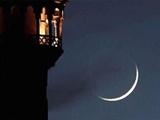 ماه رمضان ۲۹ روز است | پنجشنبه؛ اول ماه مبارک رمضان