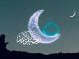 غروب چهارشنبه  ۲۶ اردیبهشت شرایط برای رویت هلال رمضان مناسب است