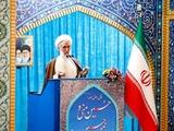 ۲۸ اردیبهشت؛ گزارش نماز جمعه تهران