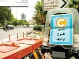 بازار سیاه طرح ترافیک شناور در اینترنت