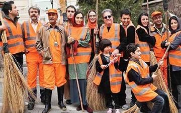 جارو کردن چالشهای تهران