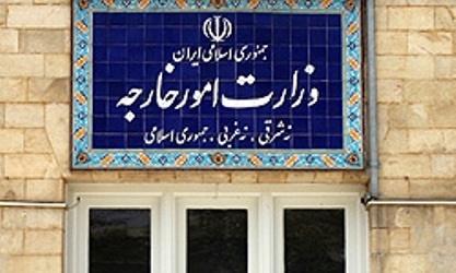 واکنش تند ایران به اظهارات پومپئو  | آمریکا در موضعی نیست که برای ایران شرط بگذارد