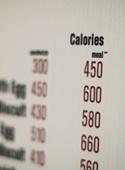 نکته بهداشتی: توجه به اطلاعات تغذیهای