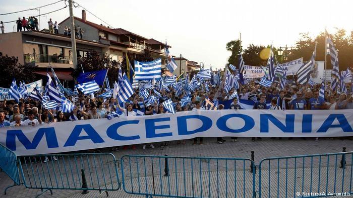 یونان و مقدونیه بر سر تغییر نام مقدونیه به توافق رسیدند