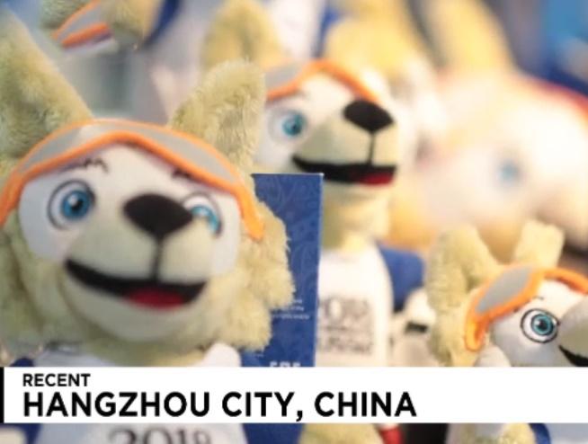 عروسک یادگاری جام جهانی