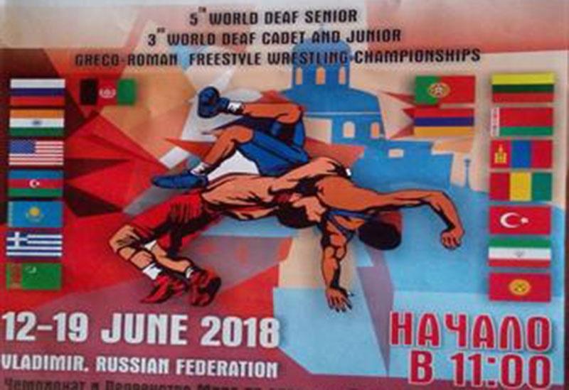 کشتی آزاد و فرنگی ناشنوایان جهان؛ روسیه/ تیمهای فرنگی جوانان و بزرگسالان ایران سوم شدند