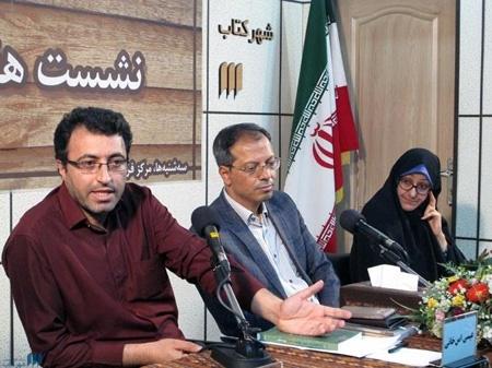 نثر فارسی در سپهر سیاست در شهر کتاب