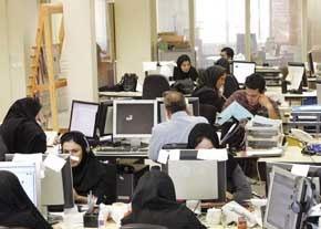 وضعیت تحصیلی کارکنان دولت در هر استان | بیشترین کارمندان دکتری و زیردیپلم در کدام استانها فعالند؟