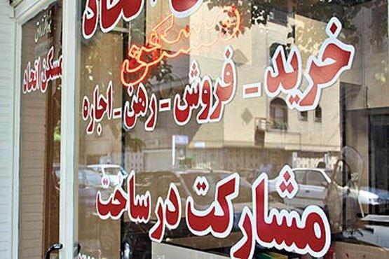 حکم سنگین تعزیرات حکومتی برای مشاور املاک | مشاور املاک نقره داغ شد