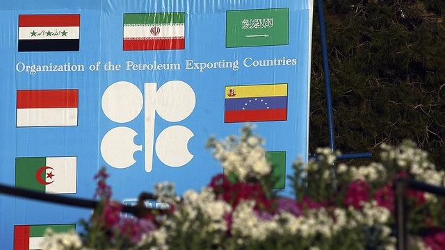 افزایش سقف تولید نفت در اوپک مورد توافق قرار گرفت
