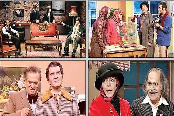 سیما ۴ | پخش تله تئاترهای تلویزیونی