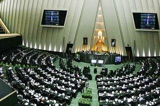 بررسی طرح ممنوعیت واگذاری نامحدود سکه در مجلس | جزئیات طرح جدید مجلس