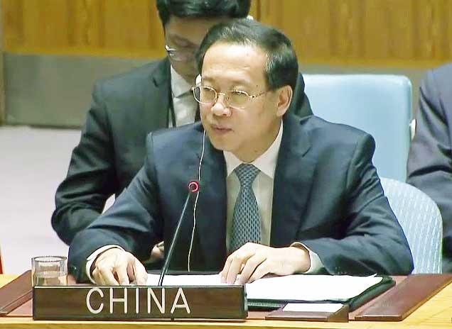 چین: پکن همچنان خواهان حفظ و اجرای برجام است