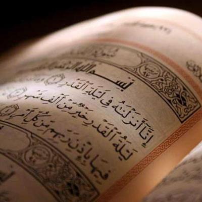 آشنایی با اعمال شب نوزدهم ماه مبارک رمضان