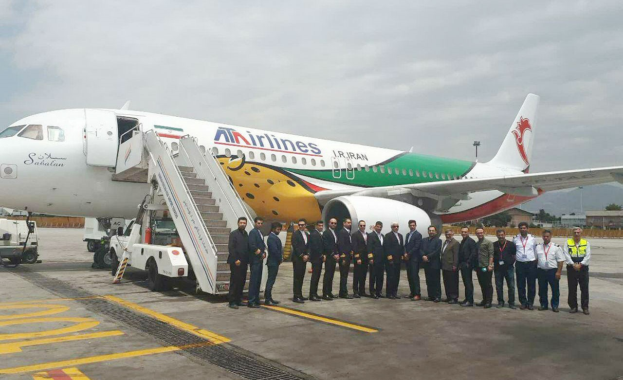 هواپیمای تیم ملی