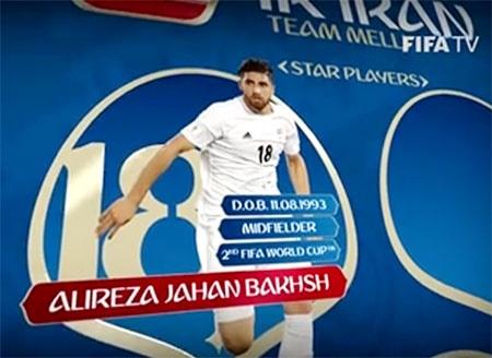 کلیپ فیفا   معرفی تیم ملی ایران در جام جهانی روسیه