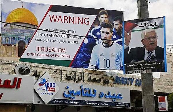 اعتراض به دیدار آرژانتین با اسرائیل