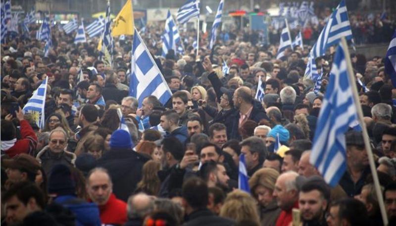 یونانیها دراعتراض به استفاده ازنام مقدونیه راهپیمایی کردند