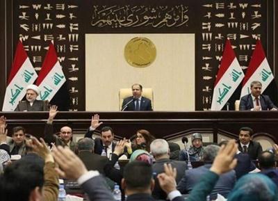 ائتلاف عراق