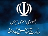 مدرسه جنجالی معین تعطیل شد | مدیر آموزش و پرورش منطقه ۲ تهران استعفا داد